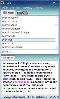 Англо-русский словарь перевод фразами